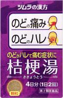 kikyo_01