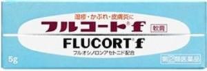 furuko-to
